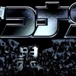 第20弾劇場版『名探偵コナン』黒ムービー